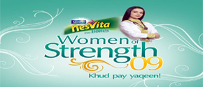 NESTLE NESVITA WOMEN OF STRENGTH