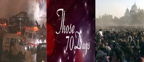 Those 70 days
