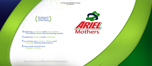 Ariel Mothers – PTV Awards 2002