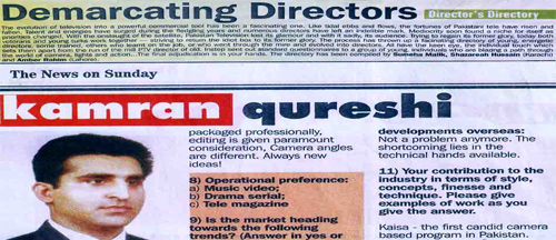THE NEWS Director's Directory